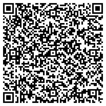 QR-код с контактной информацией организации САЛОН КАФЕЛЯ