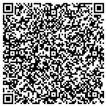 QR-код с контактной информацией организации ЖАНЕЙРО ТРЕВЕЛ ТУРИСТИЧЕСКАЯ ФИРМА