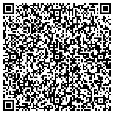QR-код с контактной информацией организации ТОРГОВАЯ ПЛОЩАДЬ-УРАЛ