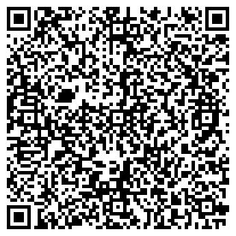 QR-код с контактной информацией организации УРАЛ-К ТД, ООО