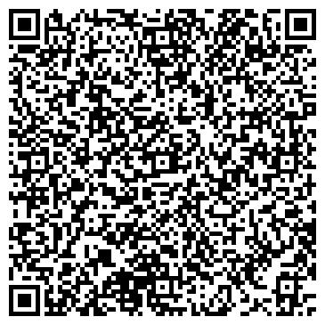 QR-код с контактной информацией организации УЮТ-КЕРАМИКА ТЦ, ООО
