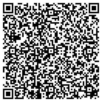 QR-код с контактной информацией организации ЗАО ХИМИК-УРАЛ