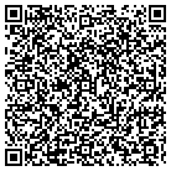 QR-код с контактной информацией организации КОНТРАКТ ПЛЮС, ООО