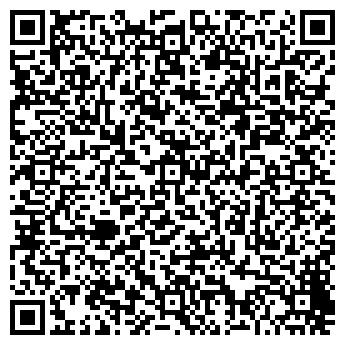 QR-код с контактной информацией организации СЕРВИСКОМПЛЕКТ