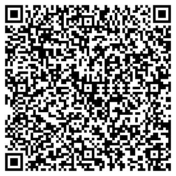 QR-код с контактной информацией организации ХИМТРЕЙД ТД