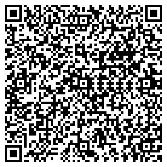 QR-код с контактной информацией организации ЛЕОНТА, ООО