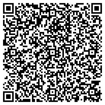 QR-код с контактной информацией организации ЛИНИЯ ЧИСТОТЫ