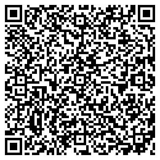 QR-код с контактной информацией организации АВЭСС-ЛЭНД