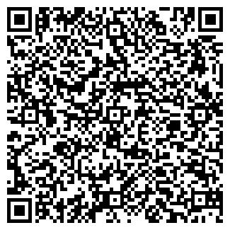 QR-код с контактной информацией организации ПРУМА