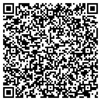 QR-код с контактной информацией организации ТЕХТРЕЙД