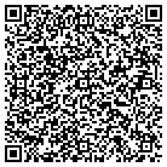 QR-код с контактной информацией организации АРСИ, ООО