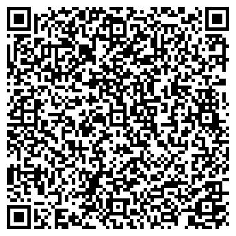 QR-код с контактной информацией организации ВЮРТ-УРАЛ, ЗАО