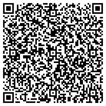 QR-код с контактной информацией организации ГЕРЭТ, ООО