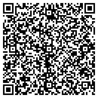QR-код с контактной информацией организации ГРИНЗ