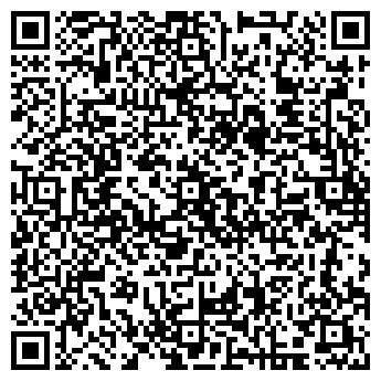 QR-код с контактной информацией организации ЖЕЛДОРИНТЕГРАЛСЕРВИС