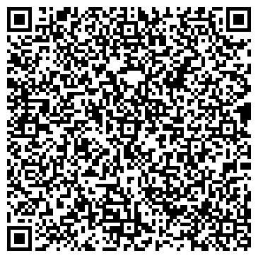 QR-код с контактной информацией организации ИНСТРЭЛ ЕКАТЕРИНБУРГСКИЙ ФИЛИАЛ, ООО