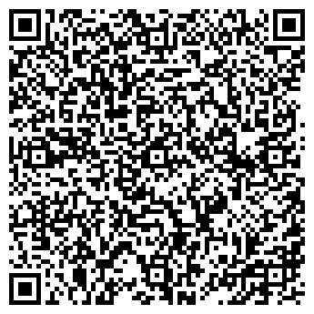 QR-код с контактной информацией организации ИРАКЛИОН, ООО