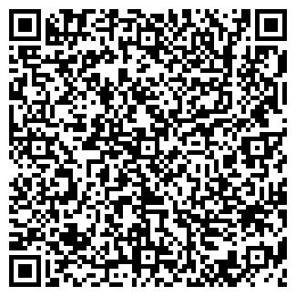 QR-код с контактной информацией организации ИРЛЕН-Е, ЗАО