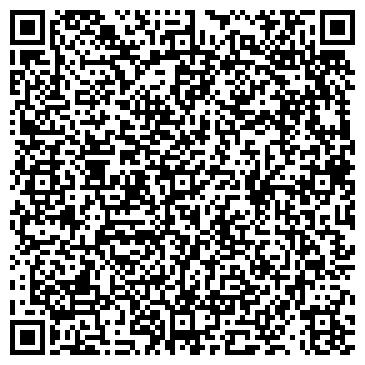 QR-код с контактной информацией организации ПОЧТОВЫЙ ДВОР, ООО