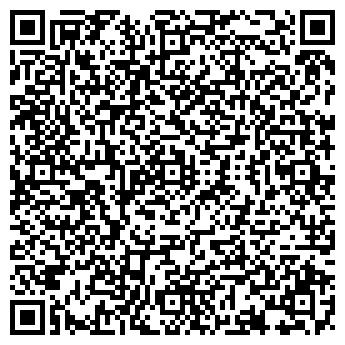 QR-код с контактной информацией организации ЖЫРГАЛ ККБУ