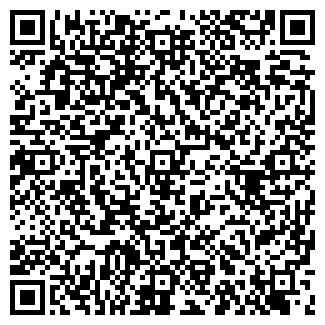 QR-код с контактной информацией организации РУС, ООО