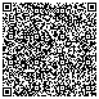 QR-код с контактной информацией организации ОАО СВЕРДЛОВСКИЙ ИНСТРУМЕНТАЛЬНЫЙ ЗАВОД