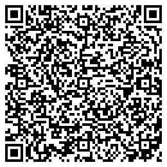 QR-код с контактной информацией организации ФАСТЕНХАУС