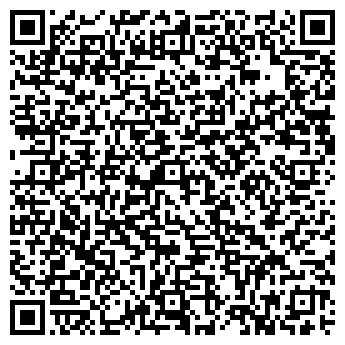 QR-код с контактной информацией организации БИОСВЕТ, ООО