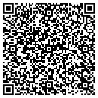 QR-код с контактной информацией организации УРАЛГРИТ