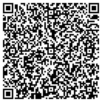 QR-код с контактной информацией организации АRТ STONE, ООО