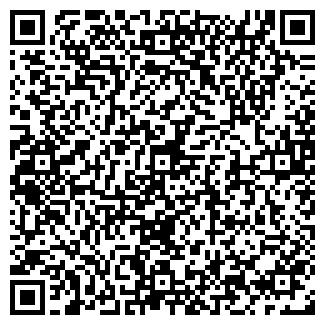 QR-код с контактной информацией организации ВАД