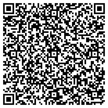 QR-код с контактной информацией организации БОЛЬШОЕ В МАЛОМ