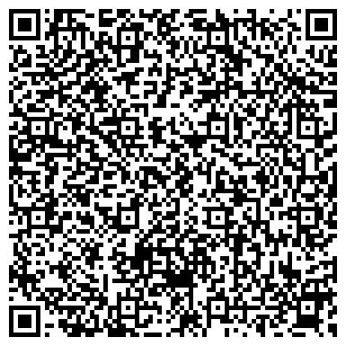 QR-код с контактной информацией организации ЗЕМЛЯ И НЕДВИЖИМОЕ ИМУЩЕСТВО ОСОО