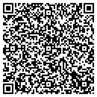 QR-код с контактной информацией организации РЕМАЛ, ООО