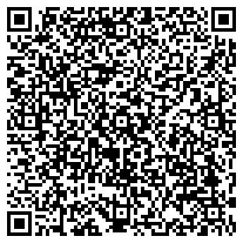 QR-код с контактной информацией организации ООО УРАЛЬСКИЙ ЛЕН
