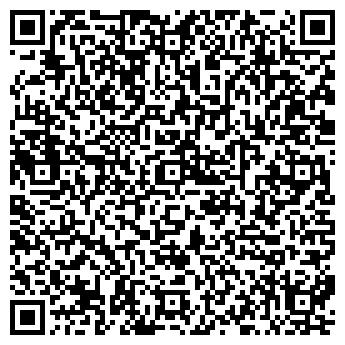 QR-код с контактной информацией организации ЛАВЕРНА-ЕКАТЕРИНБУРГ