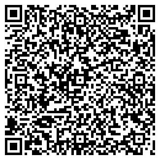 QR-код с контактной информацией организации МОНО-2