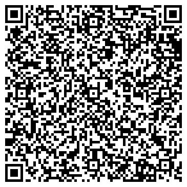QR-код с контактной информацией организации ЗОЛОТОЙ ДРАКОН РЕСТОРАН КАЗИНО