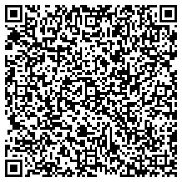QR-код с контактной информацией организации СТРОИТЕЛЬНЫЕ ЭЛЕМЕНТЫ И КОНСТРУКЦИИ
