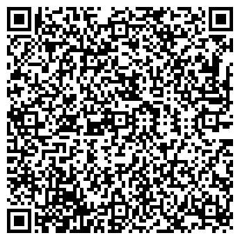 QR-код с контактной информацией организации ООО ТРИАДА И К