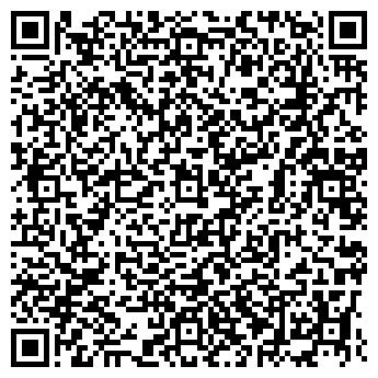 QR-код с контактной информацией организации ООО УРАЛЬСКИЕ КРАСКИ