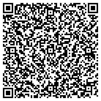 QR-код с контактной информацией организации УРАЛБАЗАЛЬТ