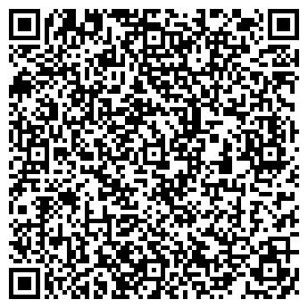 QR-код с контактной информацией организации АВИКОН ТК, ООО