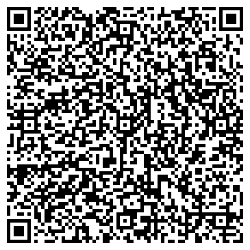 QR-код с контактной информацией организации АВ-СТРОЙСЕРВИС, ООО