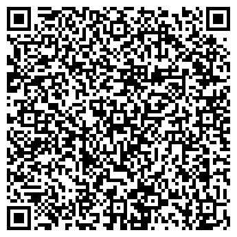 QR-код с контактной информацией организации АГРОПРОМДОРСТРОЙ, ООО