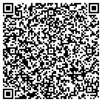 QR-код с контактной информацией организации АЛЬФА СТИЛЬ ТД, ООО