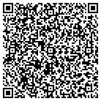 QR-код с контактной информацией организации АРКА ПКФ, ООО
