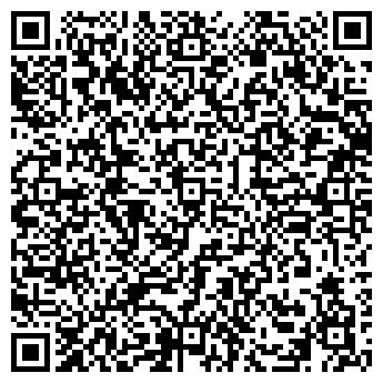 QR-код с контактной информацией организации АРКАДА-СЕВЕР