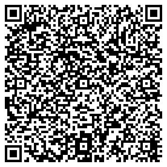 QR-код с контактной информацией организации АРС-ФАСАД, ООО