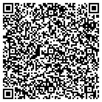 QR-код с контактной информацией организации АР-СТРОЙ, ООО